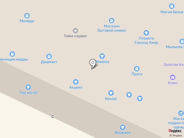 LEO VENTONI на карте Вологды
