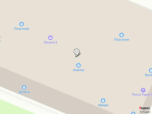 Icon на карте Вологды