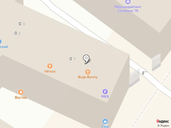 Дом права на карте Ярославля