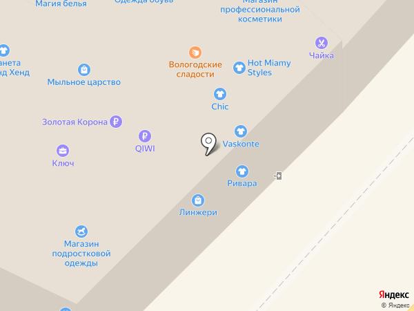 Магазин товаров для рукоделия на карте Вологды