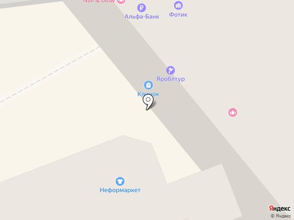 Pylon Comics на карте Ярославля