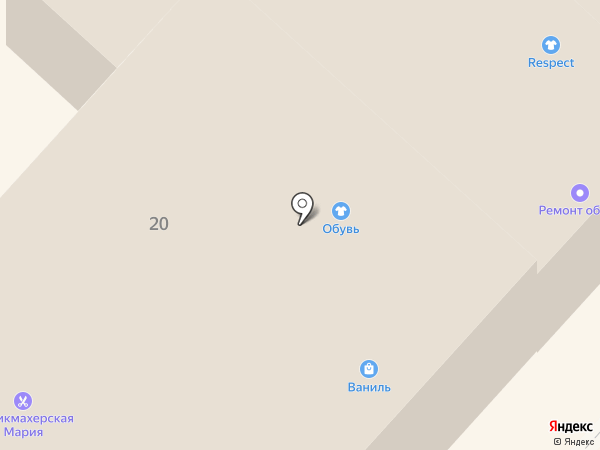 Чародей на карте Вологды