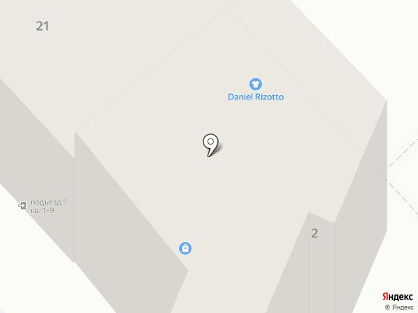 ЭРМИТАЖ на карте Ярославля