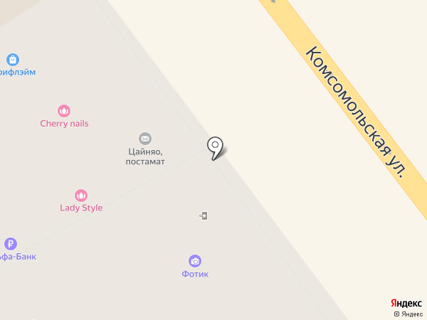 Воск & Сахар на карте Ярославля