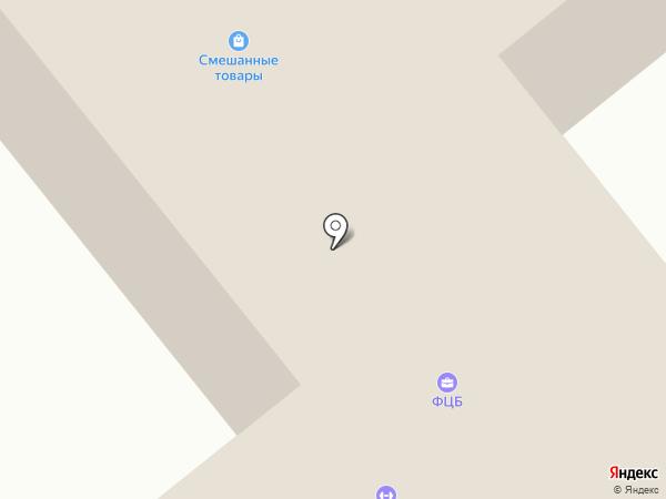 Первая Вологодская коллегия адвокатов на карте Вологды
