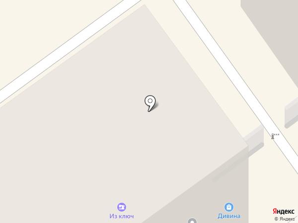 Сервисная компания на карте Ярославля
