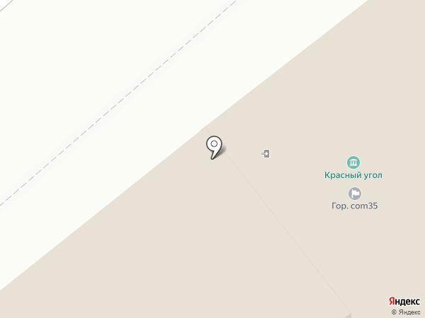 CAFFESHOP на карте Вологды