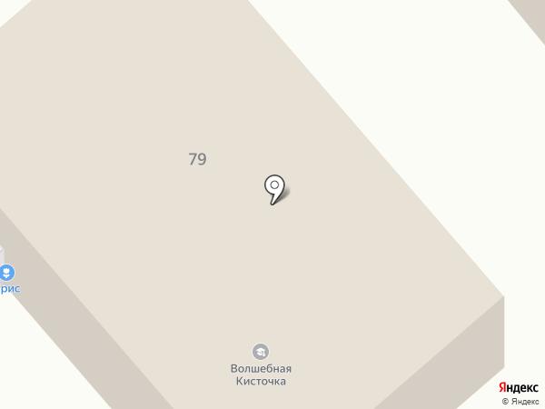 Клиника на Галкинской на карте Вологды