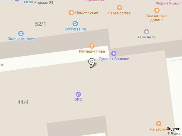 СочиТорг на карте Сочи