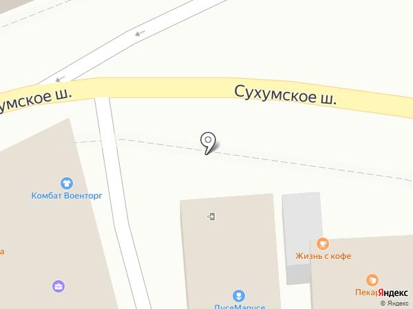 Кулинария на карте Сочи