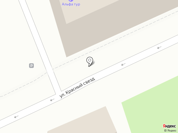 Дом цветов на карте Ярославля