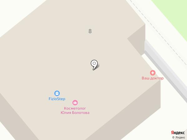 Ваш доктор на карте Вологды