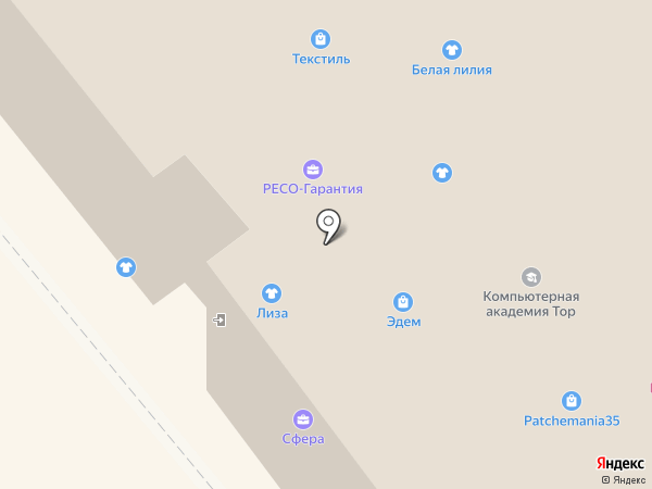 СОГАЗ-Мед на карте Вологды
