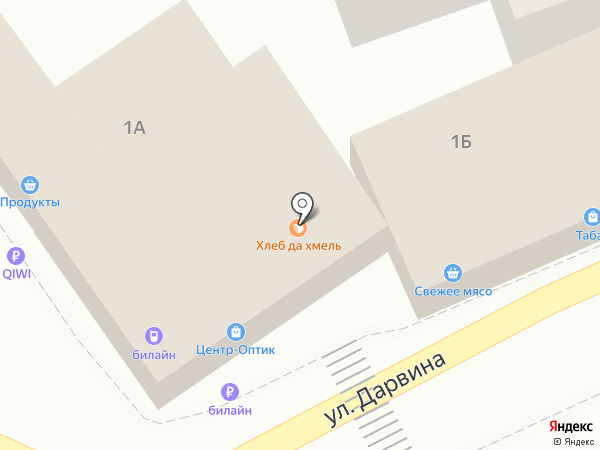 Центр-Оптик на карте Сочи