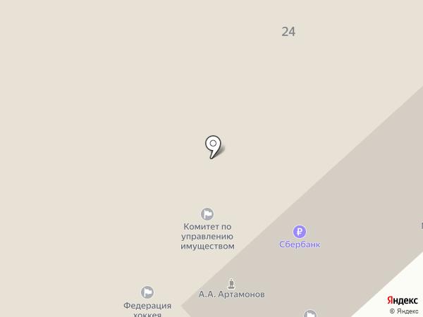 Администрация Вологодского муниципального района на карте Вологды