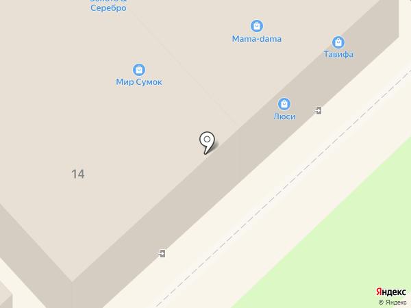 Лапша на карте Вологды
