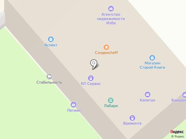 Мария на карте Вологды