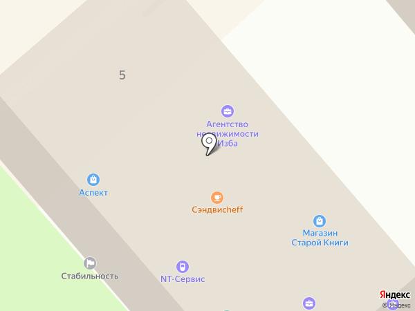 Инфолайф на карте Вологды