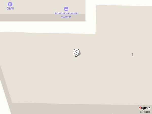 Ниагара на карте Сочи