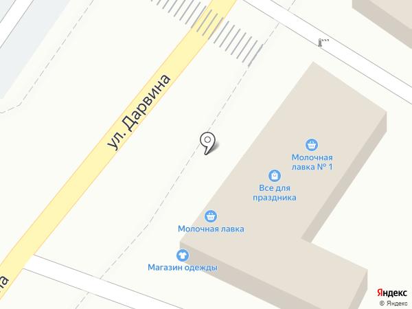 Кристи на карте Сочи