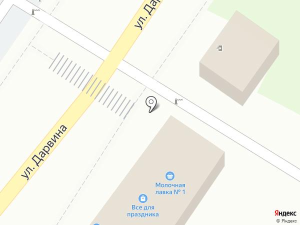 Роспечать на карте Сочи