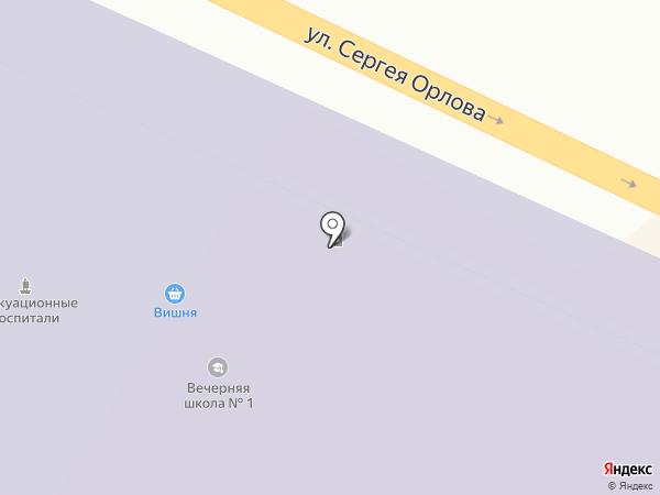 Вечерняя (сменная) общеобразовательная школа №1 на карте Вологды