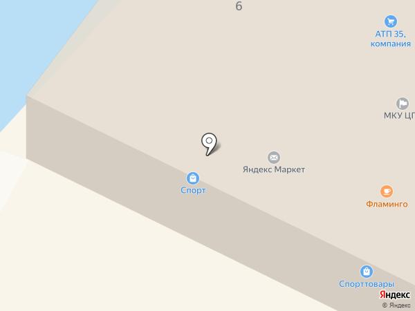Магазин спортивных товаров на карте Вологды