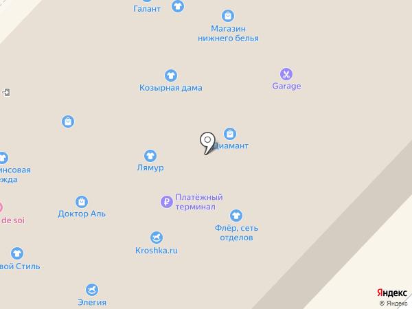 Мир посуды на карте Вологды