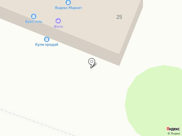 Купи-продай на карте Вологды
