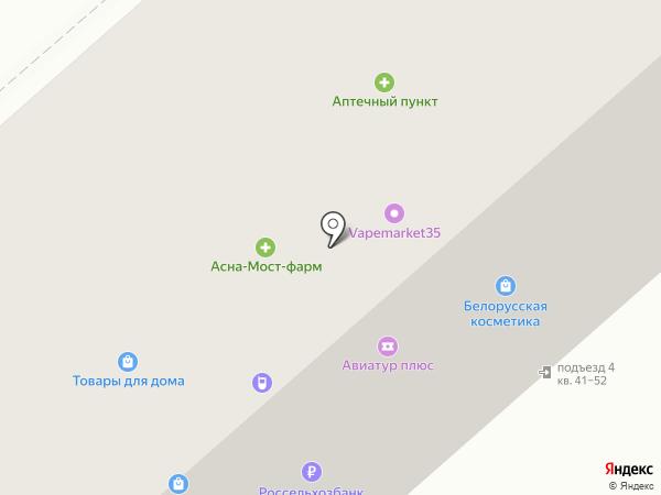 Электрорадиотовары на карте Вологды