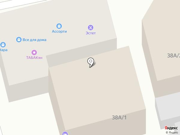 Таверна на карте Сочи