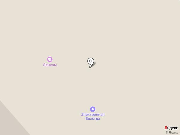 Ленком на карте Вологды
