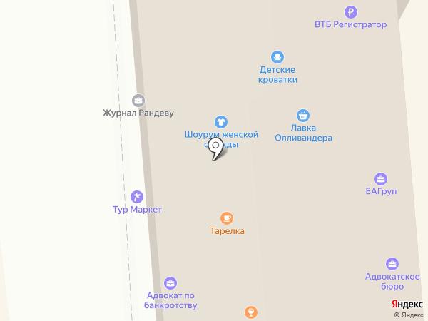 Сметана на карте Вологды
