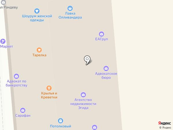 Карекс на карте Вологды