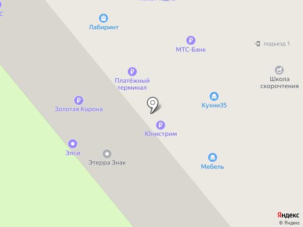 Ника Медиа на карте Вологды