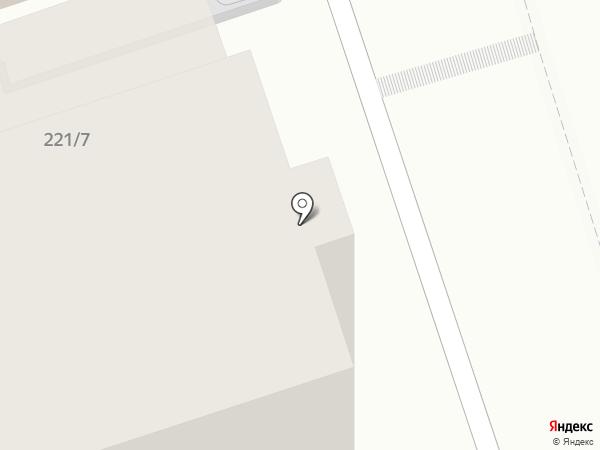 Магазин разливного пива на карте Сочи