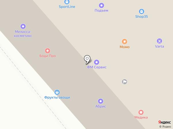 SportLine на карте Вологды