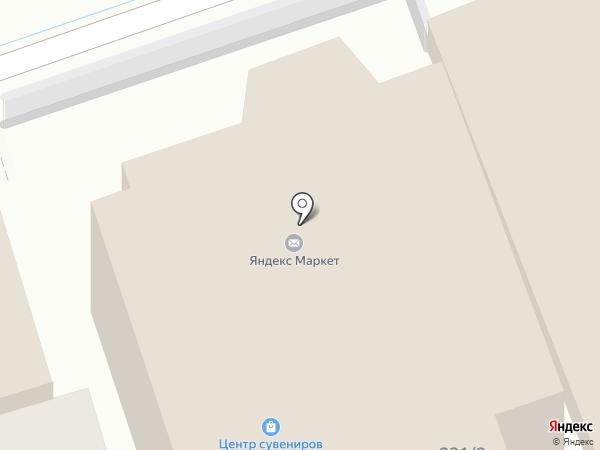Центр Эстетической Медицины на карте Сочи