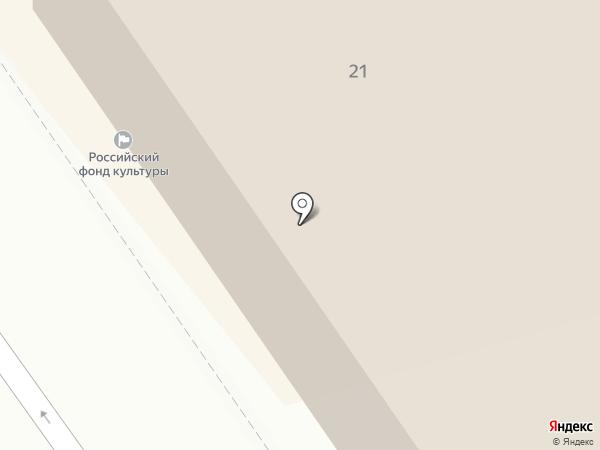 Вологодская областная государственная филармония им. В.А. Гаврилина на карте Вологды