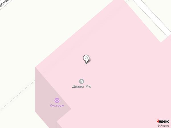 КуСт Room на карте Вологды