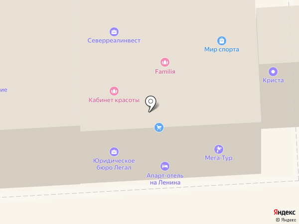 Мир спорта на карте Вологды