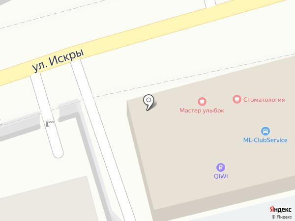 Обжорка на карте Сочи