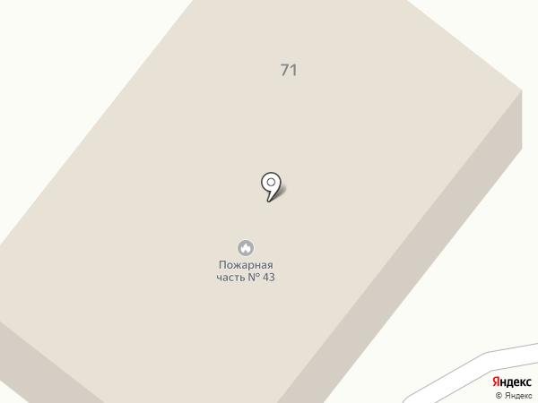 Пожарная часть №43 на карте Вологды