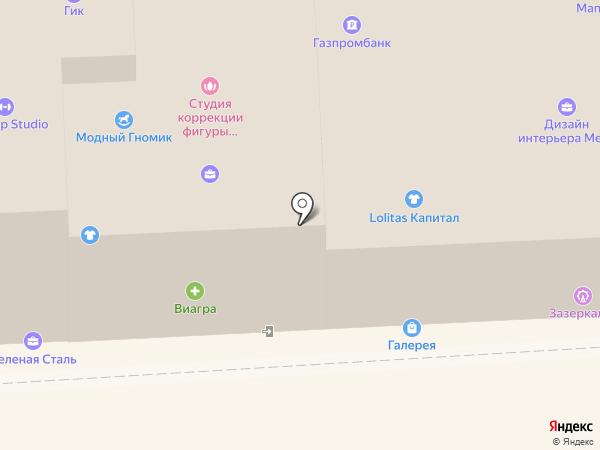Элекснет на карте Вологды