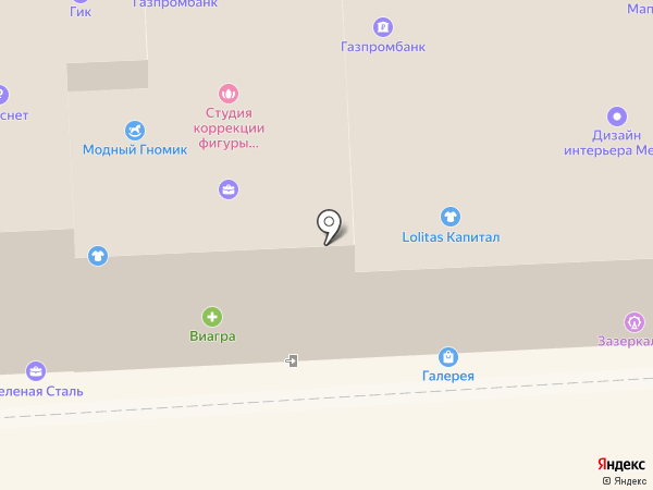 Щербет на карте Вологды