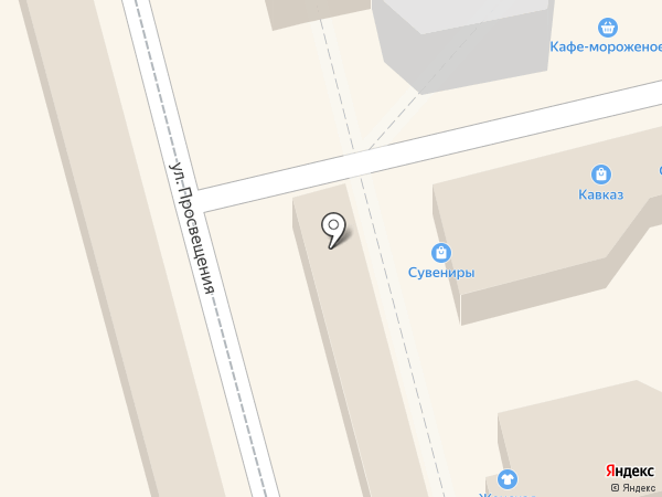 Связной на карте Сочи