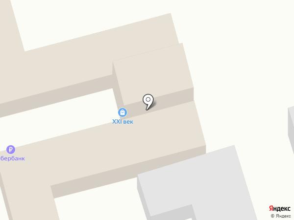 Магазин специй на карте Сочи