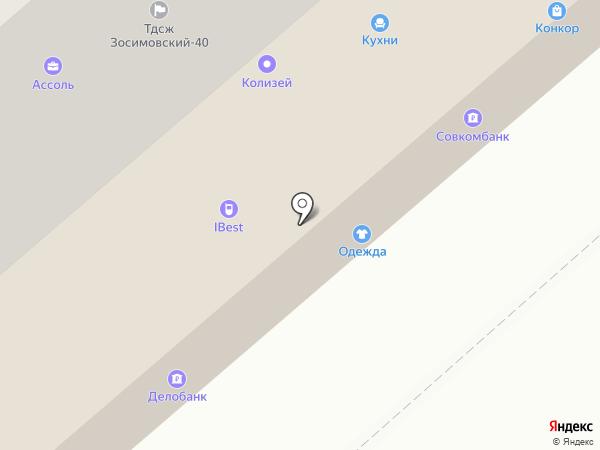 Ассоль на карте Вологды