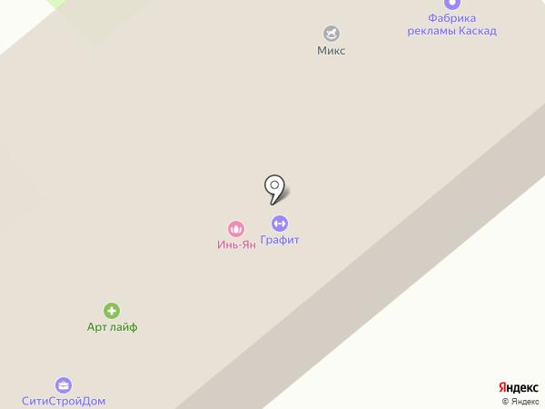 Светмастер на карте Вологды