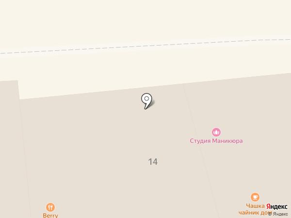 Berry Bar на карте Вологды